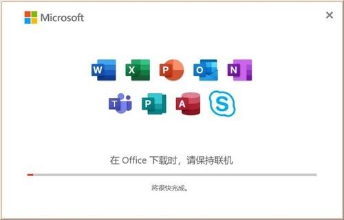 Office2021激活码永久免费版