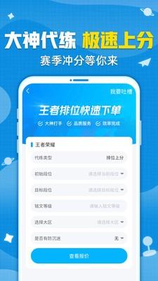 交易猫手游交易平台官方app