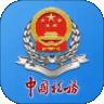 湖南电子税务局app