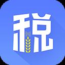 国家税务总局app