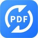 福昕PDF转换器破解版