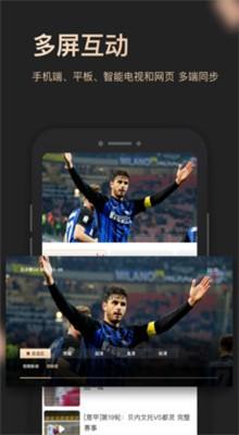 360足球直播手机版