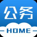 公务之家手机app