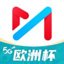 咪咕体育直播 v5.9.2.10