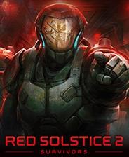 红至日2游戏下载