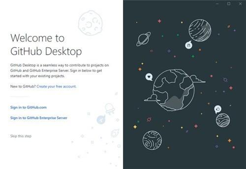 GitHub Desktop汉化版下载 v3.3.4.0