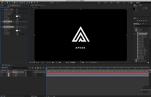 Adobe After Effects 2021 mac破解版