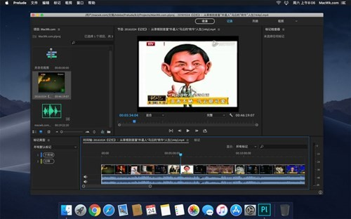 Adobe Prelude 2021 mac中文破解版-