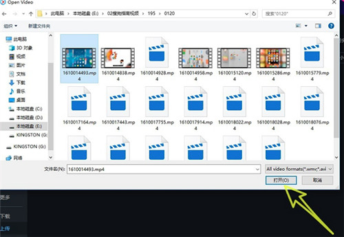 优酷视频免费下载并安装