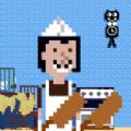 厨房躲猫猫游戏  v6.0