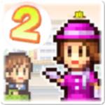 百货商店物语2破解版  v2.0.8