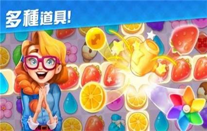 贝拉的甜蜜庄园游戏下载