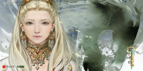 古剑奇谭3游戏下载