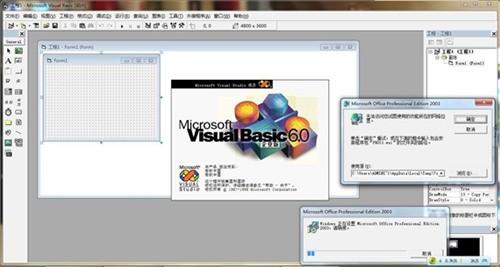 visual basic官方下载