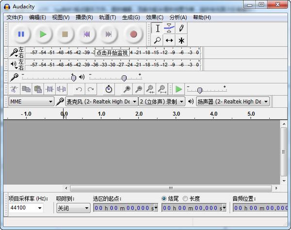audacity中文版