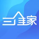 三维家app