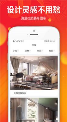 凤凰家app安卓版下载
