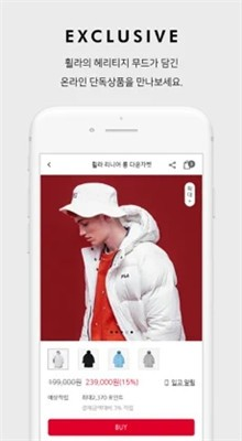 FILA斐乐app下载