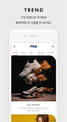 FILA手机app下载