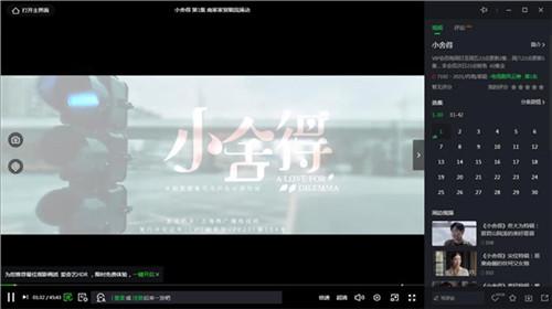 爱奇艺视频下载
