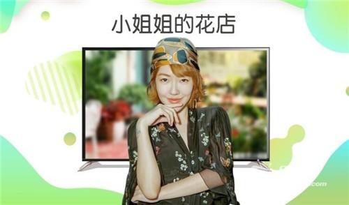 爱奇艺tv版破解版下载