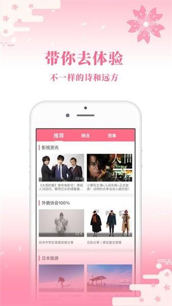 日剧社app2021最新版下载