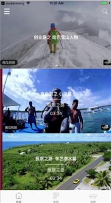 南瓜视频app下载免费
