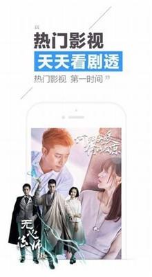 创世中文网app下载