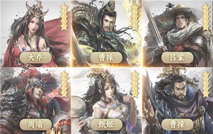 三国后宫团游戏破解版下载
