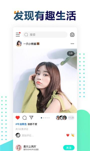 遥望app官方最新版下载
