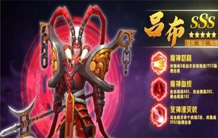 三国大文豪红包版游戏下载