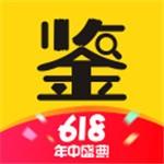 天天鉴宝app