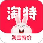 淘特价app