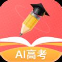 AI高考填报专家安卓版  v1.2.2