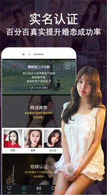 探探交友app免费版下载