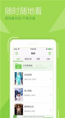 放放影院最新版app下载安装