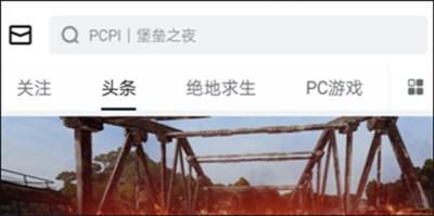 小黑盒App官方下载