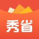 秀省app下载官方  v1.0.6