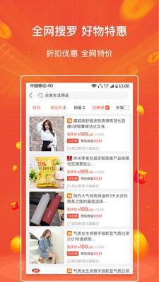 秀省app下载官方