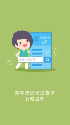 江教在线app下载