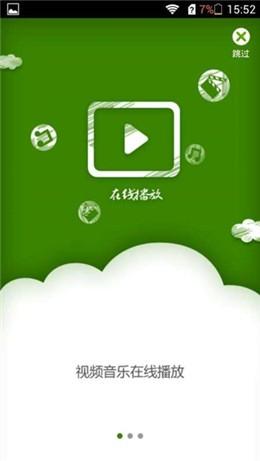 华为网盘App最新版本下载