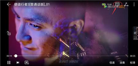 华为视频app安卓版下载