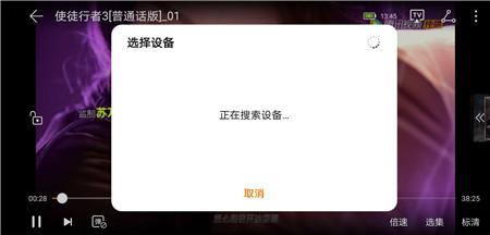 华为视频app下载安装