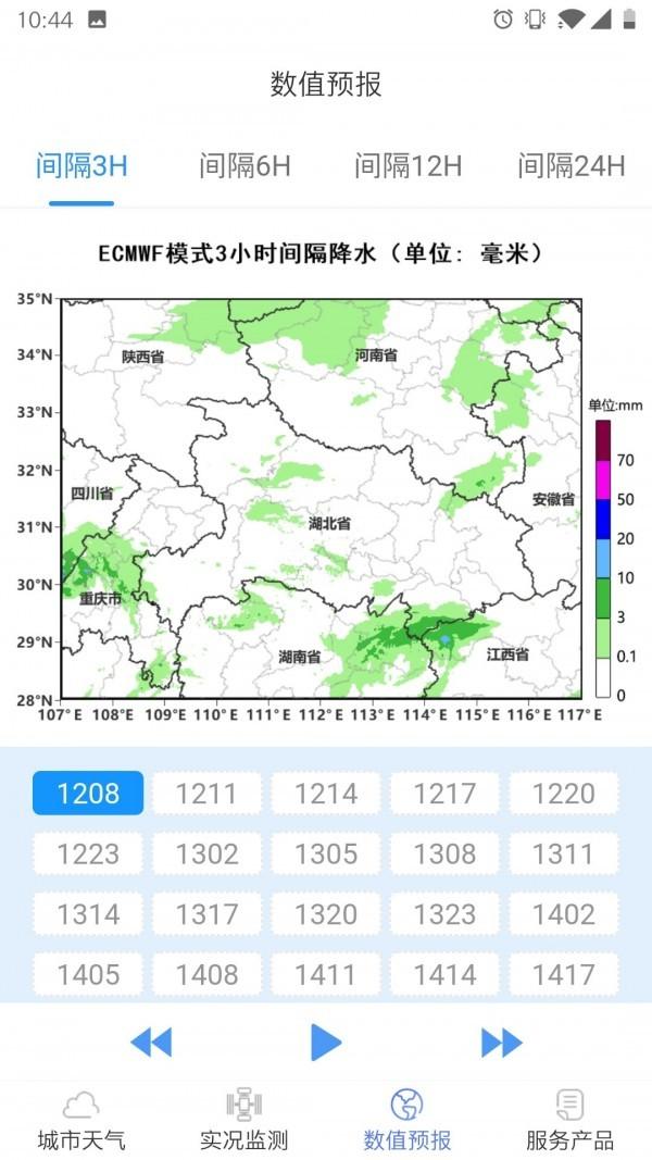 武汉天气预报app下载