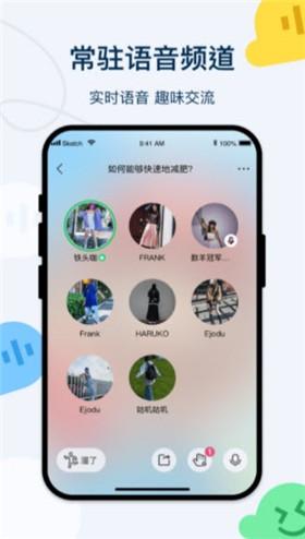 Q次元App下载
