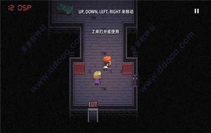 加拿大死亡之路中文版手机版下载