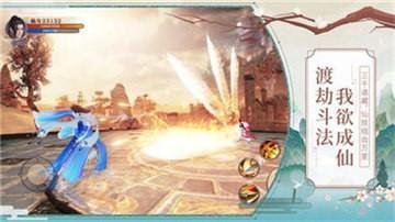 白蛇雷劫游戏安卓版