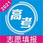 高考志愿手册  v1.2.5