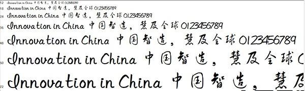 方正字库官方版
