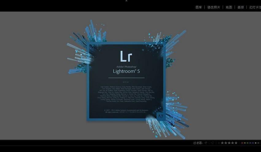 lightroom2019破解版